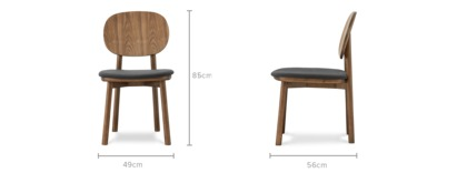 dimension of Strato Chair Walnut