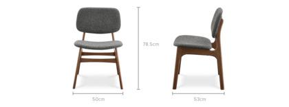 dimension of Joshua Chair, 78cm