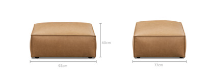 dimension of Jonathan Ottoman Leather