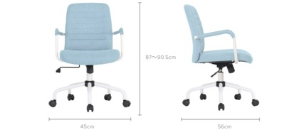 dimension of Sander Office Chair